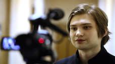 Российские покемоны вызвали религиозный диспут в Европе  / Международные НКО обсудят в ЕСПЧ законы о богохульстве на примере дела блогера Соколовского