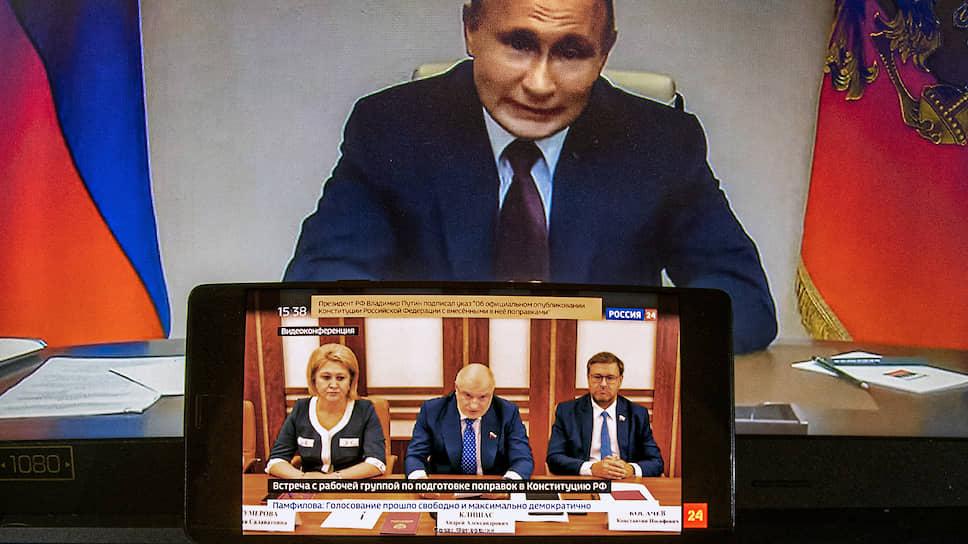 Рано радуговаться / Владимиру Путину придется задуматься о повсеместнойотмене радуги