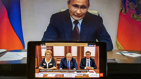 https://www.kommersant.ru/Issues.photo/DAILY/2020/116/KMO_176882_00004_1_t219_230257.jpg