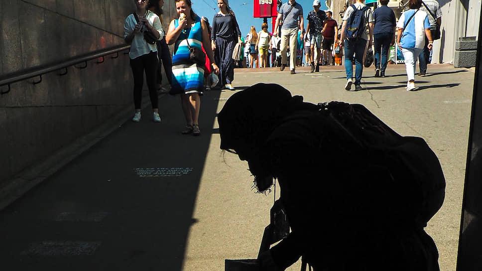 Как Всемирный банк оценил антикризисные меры в России