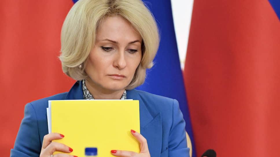 Требованию вице-премьера Виктории Абрамченко решить проблему ликвидации накопленного вреда природе регуляторы пока предпочитают конкуренцию за будущие платежи бизнеса
