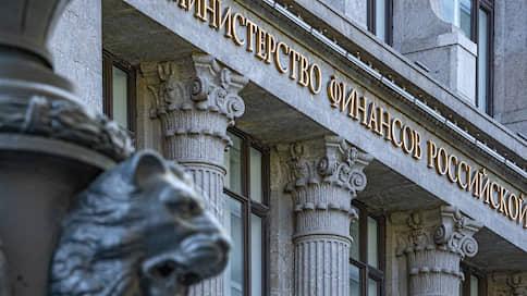 У госдолга поплыл процент  / Инвесторы не готовы дешево одалживать Минфину