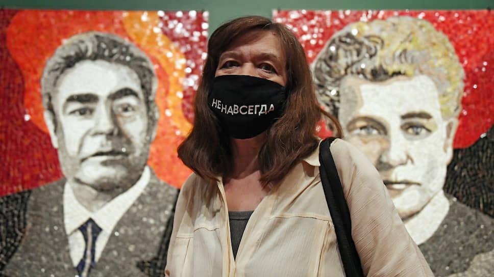 Застойный художественный официоз выставка впервые за постсоветские времена показывает крупным планом