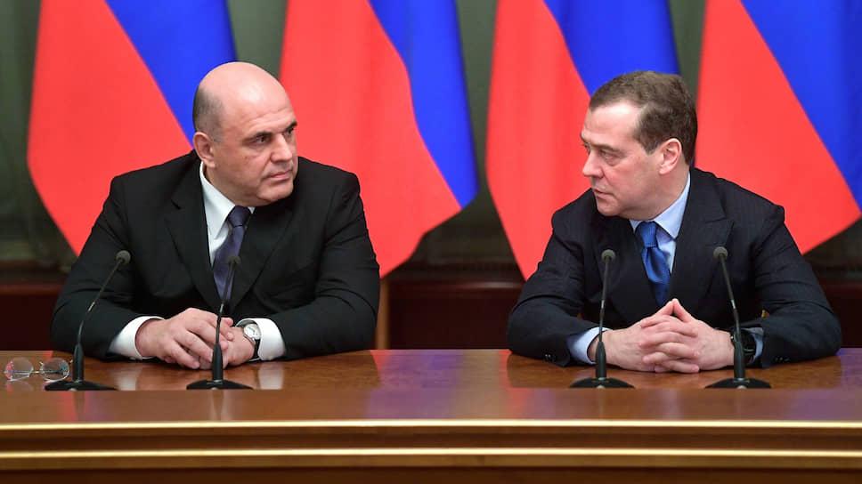 Учет в программных документах ухода с поста премьер-министра Дмитрия Медведева и назначения Михаила Мишустина осложнился пандемией, рецессией и Конституцией
