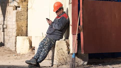 Рабочих отследят по часам  / Девелоперам предложат технологию для контроля персонала