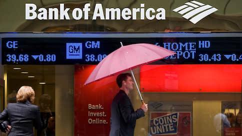 Деньги на букву U  / Инвесторы просчитывают траекторию восстановления экономики