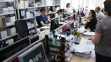Реестры с ограниченной ответственностью  / Регистраторы готовятся обслуживать ООО