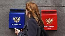 В «Почтех» доставят инвестиции  / «Почта России» вложится в цифровые проекты
