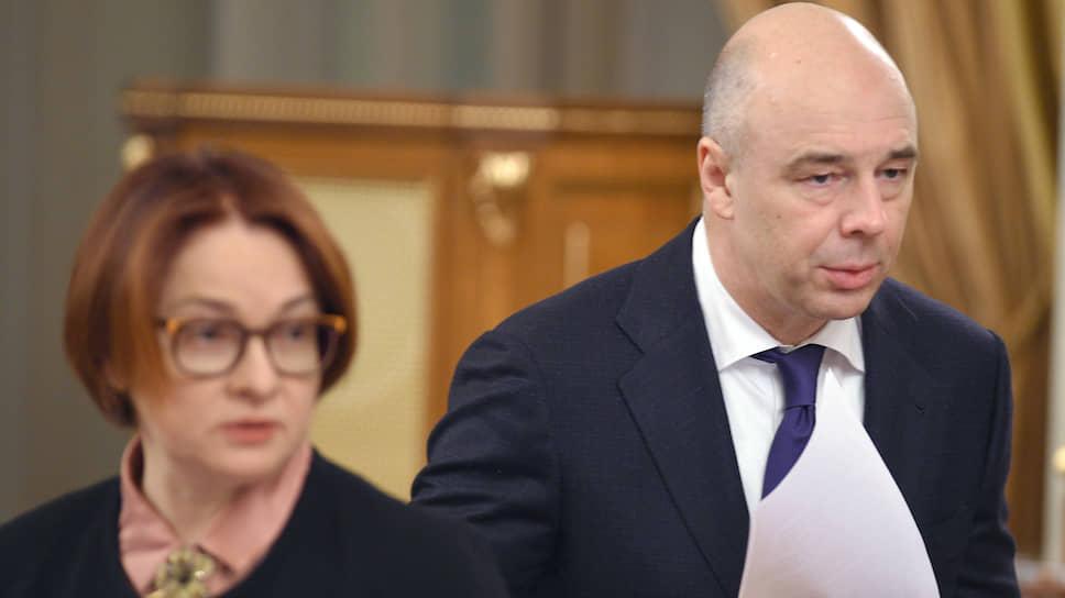 Председатель Банка России Эльвира Набиуллина и министр финансов России Антон Силуанов