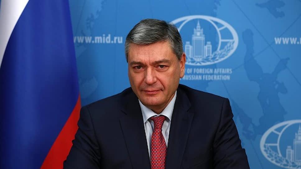 Андрей Руденко, замглавы МИД РФ