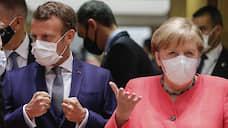 Война войной, а €750 миллиардов по расписанию