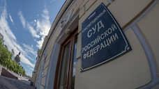 Московские судьи не услышали петербургских