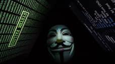 Анонимность раскрылась в сети