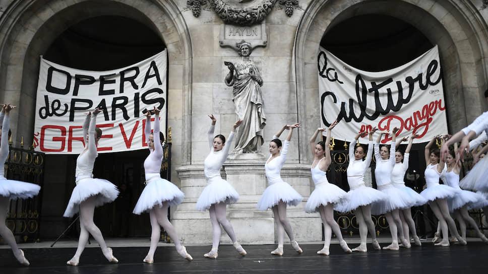 Выходя на манифестации в конце 2019 года, артисты Парижской оперы не подозревали, что их ждет несколько месяцев спустя