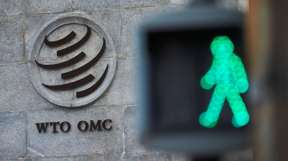 Если уж на ВТО пошло / Третейская группа организации встала на сторону России в споре с ЕС о пошлинах