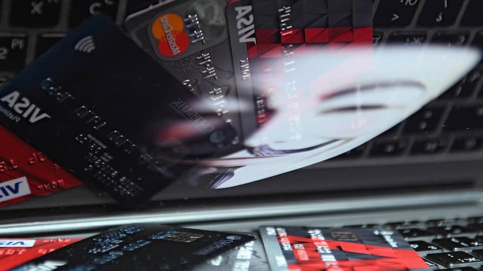 Какой новый путь к желающим заработать на криптовалюте нашли мошенники
