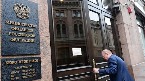 У России дорожает долг  / Минфин не готов размещать ОФЗ под высокий процент