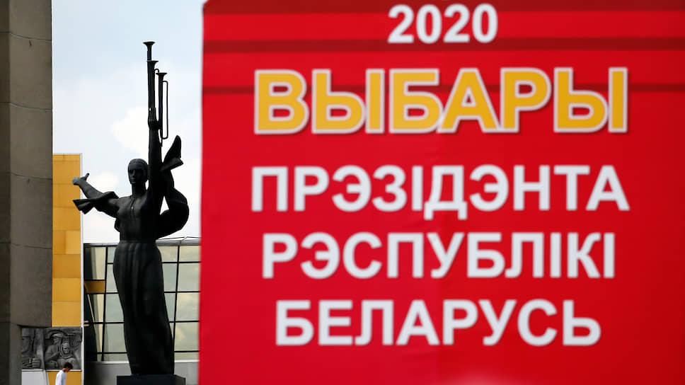 К чему привело задержание в  Минске 33 россиян