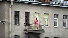 Жилье подстроилось под покупателей  / Квартиры дешевеют на вторичном рынке