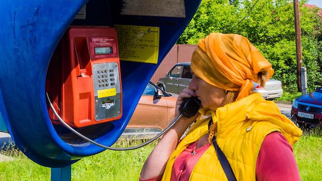 У «Ростелекома» УУС отклеились  / Финансирование таксофонов и Wi-Fi в удаленных районах могут урезать