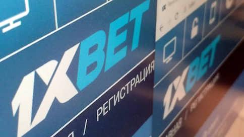 В Брянске закрыли международные игры // ФНС добилась уголовного обвинения в адрес кассира 1XBet