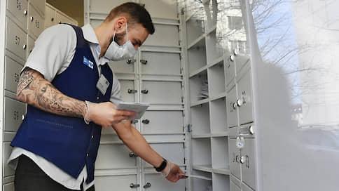 Постаматический синдром // «Почта России» запускает новую сеть
