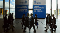 «Газпром» оказался в должном положении  / Компания может сократить дивиденды в 2020 году