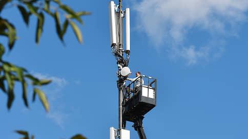 Гособъекты обнесут вышками  / Сотовым операторам упростят расширение сети
