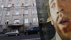 «Моспромстрой» съезжает из офиса  / Компания Михаила Гуцериева продает штаб-квартиру в Москве