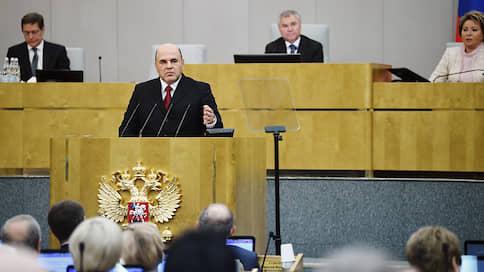 Все течет, все вменяется  / В Госдуму внесен законопроект о продлении режима ЕНВД