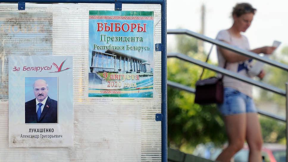 Президент Белоруссии Александр Лукашенко в последние дни не устает предупреждать сограждан, что судьба страны должна решиться на избирательных участках, а не на улицах