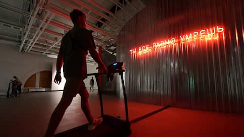 Голос не за горами  / Выставка регионального современного искусства в Санкт-Петербурге