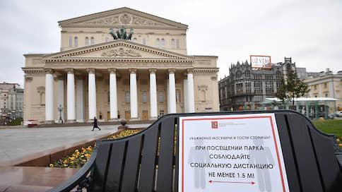 https://www.kommersant.ru/Issues.photo/DAILY/2020/142/KMO_176300_00047_1_t219_184420.jpg