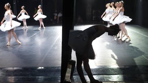 Не очень перспективное планирование  / Чем балет будет завлекать зрителей впредь