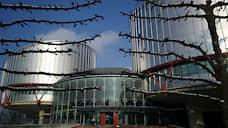 Решения ЕСПЧ отложили в долговой ящик