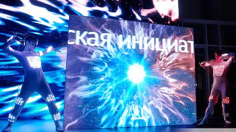 Стартапы увидят «Россию»  / Венчурный фонд «сквозных технологий» нашел инвестора