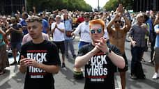 Deutschland, Deutschland uber Virus