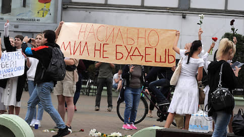 Всенародное волеизбиение / Белоруссия поделилась на тех, кто арестовывает, и тех, кого арестовывают