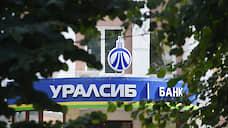 «Уралсиб» не боится спонсорства  / Банк расширяет подключение других игроков к международным платежным системам