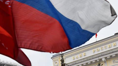 Капиталу по-прежнему лучше на Западе // На фоне падения прибыли в экономике РФ его отток в январе—июле вырос на 53%