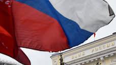 Капиталу по-прежнему лучше на Западе  / На фоне падения прибыли в экономике РФ его отток в январе—июле вырос на 53%