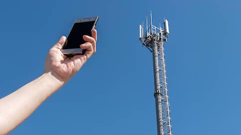Деньги любят разговор // Телефонные операторы пожаловались на цену трафика «большой четверки»