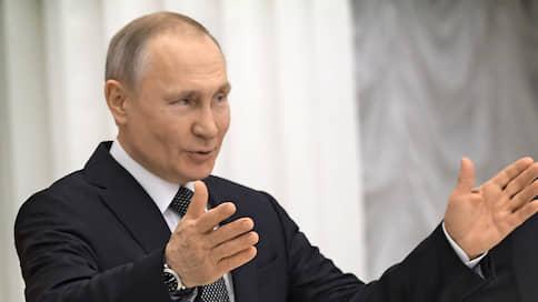Владимир Путин поставил Иран ребром  / Президент России предложил созвать экстренный онлайн-саммит