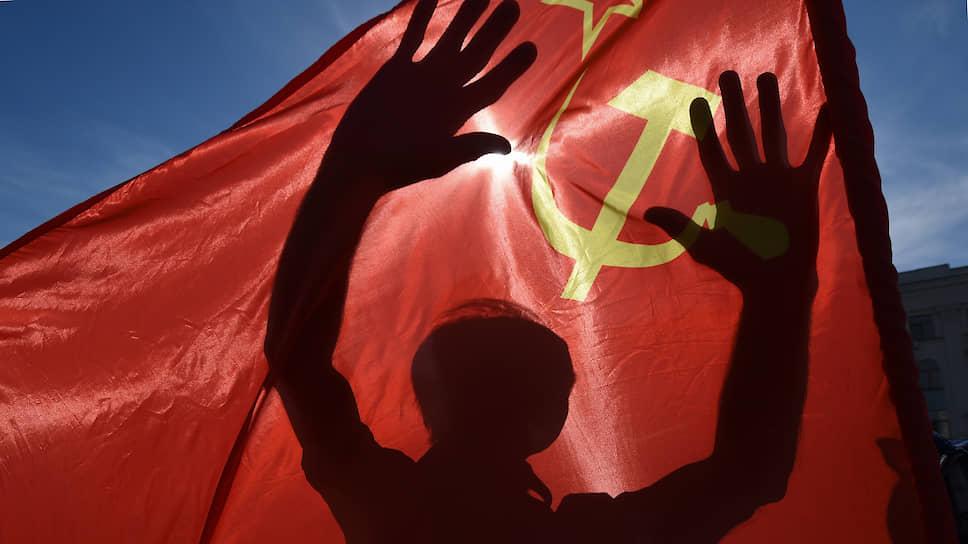 Коммунист не раскрыл покупателя