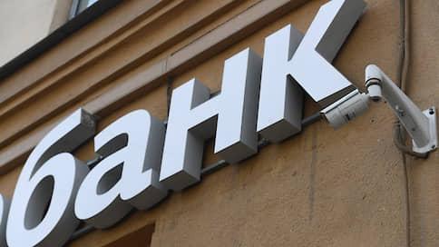 Прощание вместо поглощения  / Неэффективные банкиры сдадут лицензии