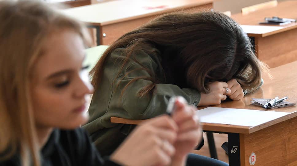 Дистанционное обучение детей власти Москвы оставили на усмотрение родителей