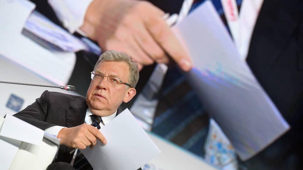В возглавляемой Алексеем Кудриным Счетной палате подготовили исчерпывающее обоснование для реформы управления государственными активами