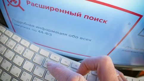 Госзакупки впали в евразийство  / В ЕЭК хотят уравнять союзные компании перед лицом российских тендеров
