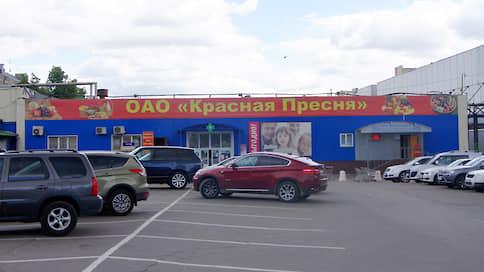 Девелопер уходит с рынка  / Бывшую овощебазу «Красная Пресня» может купить «Киевская площадь»