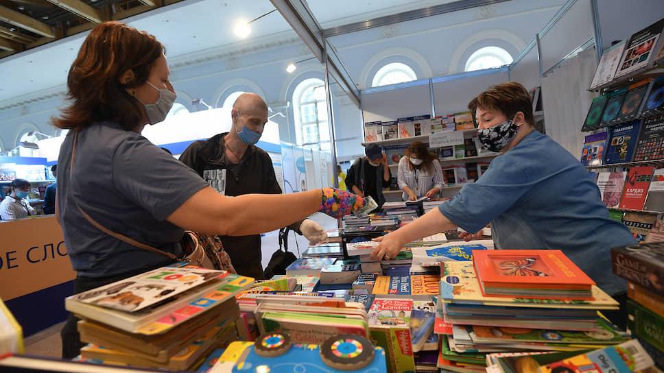 Почему онлайн впервые станет крупнейшим рынком для литературы